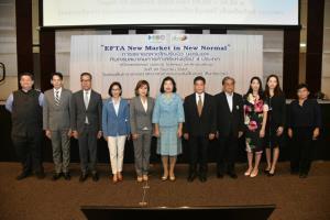 กรมเจรจาฯ เดินหน้าฟื้น FTA ไทย-EFTA เพิ่มโอกาสไทยสู้คู่แข่งในอาเซียน