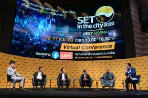 """SET in the City 2020 สร้างประสบการณ์ใหม่ ผ่าน Virtual Conference ครั้งแรก"