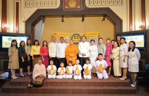 รัฐบาลเชิญชวนพุทธศาสนิกชนร่วมทำบุญวันสำคัญทางศาสนา หนุนพลิกฟื้นท่องเที่ยว