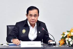 """นายกรัฐมนตรียกระดับโลจิสติกส์ ย้ำเป้าหมาย """"เชื่อมไทย เชื่อมโลก"""""""