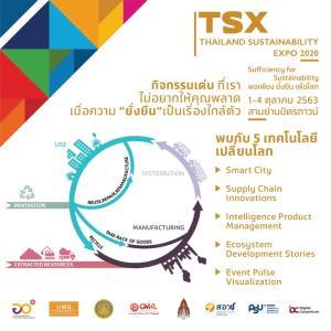 """เริ่มงานแล้ว!! """"Thailand Sustainability Expo 2020"""" ชูแนวคิด """"พอเพียง ยั่งยืน เพื่อโลก"""""""