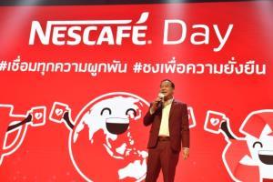 """หล่อรักษ์โลก!""""โป๊ป-อนันดา"""" นำทัพพรีเซนเตอร์เนสกาแฟชวนคนไทยชงเพื่อความยั่งยืนวันกาแฟสากล กับบรรจุภัณฑ์เนสกาแฟรักษ์โลกนำไปรีไซเคิลได้100%"""