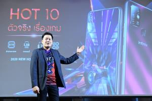 Infinix HOT 10 จอใหญ่เล่นเกมลื่น ราคาไม่ถึง 4 พันบาท