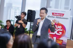 29 ผู้เข้าประกวด Miss Universe Thailand 2020 ร่วมเวิร์คช็อป True 5G Digital Life Academy