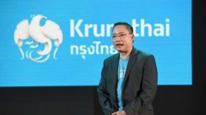 """""""กรุงไทย"""" ตั้งบริษัทย่อยทำธุรกิจ """"แพลตฟอร์มดิจิทัล"""" ลุยพัฒนาบริการ-นวัตกรรม"""