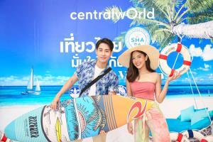 """เซ็นทรัลพัฒนาจับมือ ททท. ชวนคนไทยเที่ยวไทยมั่นใจไปกับ SHA """"Dream Vacation @centralwOrld"""" เริ่ม 7-11 ตุลาคม 2563 นี้"""