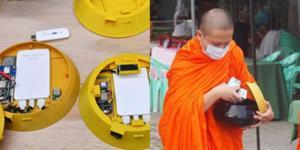 ไม่ต้องรอนาน! 3 นักเรียนไทยออกแบบฝาบาตรพระติด GPS ดูตำแหน่งพระแบบเรียลไทม์