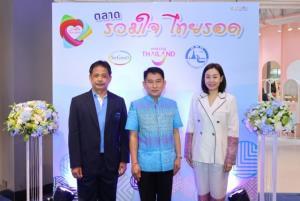 """ปักหมุดสุพรรณฯ ชวน ชิม ชม ช้อป """"ตลาดรวมใจไทยรอด"""" สินค้าท้องถิ่น"""