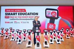 True5G มอบหุ่นยนต์ True5G Temi Connect & Carebot ให้ 20 มหาวิทยาลัย ยกระดับสู่ Smart Education Smart University