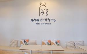 """ยั่วใจคนรักชานมไข่มุกสูตรไต้หวันแท้  """"Kita Tea Stand"""" จุดเช็กอินใหม่เมืองพัทยา"""