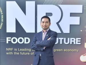 """เอ็นอาร์ อินสแตนท์ โปรดิวซ์ พร้อมเข้าเทรดใน SET 9 ต.ค.นี้ โชว์ศักยภาพมุ่งสู่ผู้นำ """"Plant Based Food"""""""
