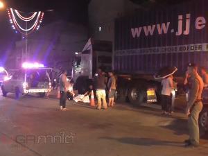 สลด! สงขลาเกิดอุบัติเหตุรถชน 2 จุด ดับ 2 ราย ในพื้นที่ 2 อำเภอ