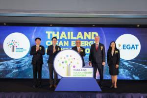 ไทยเดินหน้าลดโลกร้อน เปิดตัวตลาดกลางซื้อขายเครดิตผลิตพลังงานหมุนเวียน (REC)