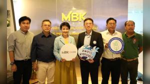 """MBK จับมือ สมาคมนักข่าวฯ จัดงาน """"คนข่าวมาขายของ#4"""" เริ่ม 30 ต.ค.–1 พ.ย. นี้"""