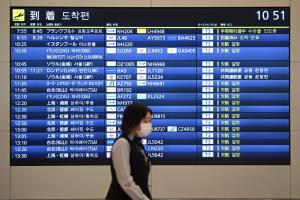 ญี่ปุ่นเดินหน้าปลดล็อก ยกเลิกกักตัวนักธุรกิจและคนกลับจากต่างประเทศ