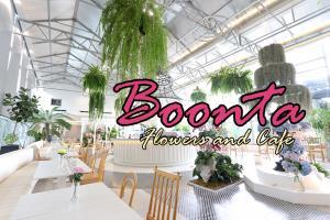 Boonta Flowers and Cafe อร่อยรื่นรมย์ท่ามกลางดอกไม้สวยสะพรั่ง