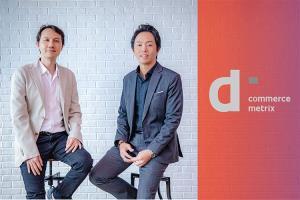 """""""เดนท์สุ อีจิส"""" เปิดตัว """"d-commerce metrix"""" เครื่องมือการตลาดใหม่ เพื่อผู้ค้าออนไลน์โดยเฉพาะ"""