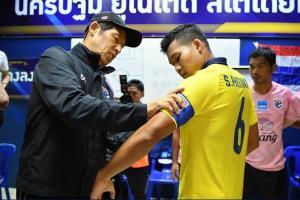"""""""พิธิวัตต์"""" สุดปลื้ม! สวมปลอกแขนกัปตันทีมชาติไทย"""