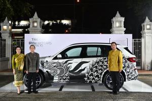 """BMW ร่วมฉลอง 70 ปี ความสัมพันธ์ไทย-ลาว จัดแสดงงานศิลปะบนรถ BMW X5 ในงาน """"โขงบ่กั้น โควิดบ่ใกล้ ๗๐ ปี ไทย – ลาว ฮักแพง แบ่งปัน และมั่นคง"""""""