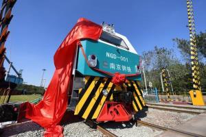 หนานจิงเปิดวิ่ง 'รถไฟสินค้าไฟฟ้าแบบใหม่' ช่วยลดเชื้อเพลิง-ก๊าซเรือนกระจก