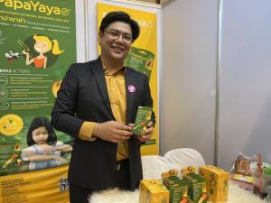 ภก. นนท์ ศิริสะอาด เจ้าของผลิตภัณฑ์ PappaYaya ปาปายาย่า เอ็กซ์แทรค โลชั่น โรลออน