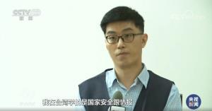 """ไต้หวันโวยข่าวจีนจับ """"สายลับ"""" ออกทีวีเป็นข่าวปลอม"""