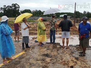 ชาวหนองตรุดโวยชลประทานเหตุไม่เปิดทางระบายน้ำ ทำน้ำท่วมบ้าน-สิ่งของเสียหาย
