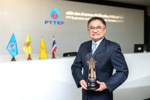 ปตท.สผ. คว้ารางวัลในเวทีระดับสากล AREA 2020  จากโครงการฟื้นฟูป่าเพื่อการเรียนรู้เชิงนิเวศสวนศรีนครเขื่อนขันธ์