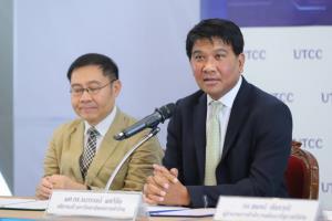 ม.หอการค้าไทย จับมือดีจีเอ เสริมศักยภาพบุคลากรสู่รัฐบาลดิจิทัลเต็มรูปแบบ