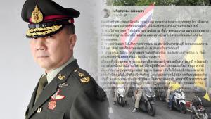 """""""หมอเหรียญทอง"""" ระดม """"กองทัพประชาชน"""" ล้อมกรุงเทพฯ เตรียมลุยม็อบหากบุกพระราชฐาน"""