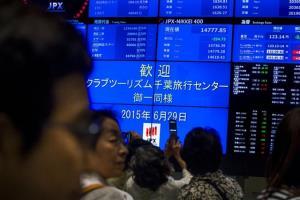 ตลาดหุ้นเอเชียปรับลบ วิตกแผนกระตุ้นเศรษฐกิจสหรัฐฯ ไม่คืบหน้า