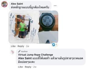 กกท. ปลื้มกระแสกระโดดเชือกออนไลน์ตามเป้า กิจกรรม Virtual Jump Rope Challenge คึกคัก