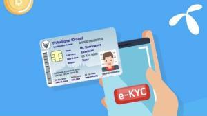 ดีแทคเปิดให้ลูกค้าลงทะเบียน e-KYC รองรับการทำธุรกรรมดิจิทัล