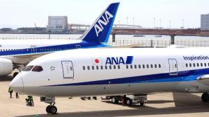 สายการบิน ANA ขาดทุนหนักเป็นประวัติการณ์ เร่งกู้เงินค้ำสถานะ
