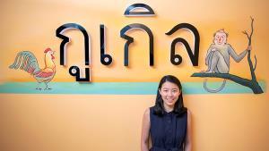 """บทบาทสำคัญของ """"ครูนอกห้องเรียน"""" ที่มีต่อผู้ใช้อินเทอร์เน็ตหน้าใหม่ / แจ็คกี้ หวาง ผู้จัดการ Google ประจำประเทศไทย"""