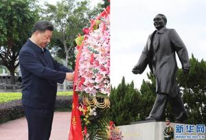 สี จิ้นผิง ไปคารวะรูปปั้นผู้นำสูงสุดเติ้ง เสี่ยวผิง ที่สวนเหลียนฮวาซัน เมืองเซินเจิ้น ในเมื่อวันที่ 14 ต.ค.2020 (แฟ้มภาพ ซินหัว)