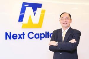เน็คซ์ แคปปิตอล เตรียมขาย IPO จำนวน 300 ล้านหุ้น เข้าเทรด SET ปีนี้หลังนับหนึ่งไฟลิ่ง