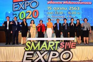 พีเอ็มจีจัดงาน Smart SME Expo 2020 ธุรกิจน่าลงทุนร่วมกว่า 300 บูท หวังกระตุ้น ศก.ปลายปี