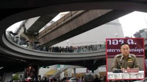 ตร.ประสานปิด 6 สถานีรถไฟฟ้า ปิดถนนเพิ่ม เตือนเซลฟีเช็กอินชวนร่วมม็อบอาจถูกดำเนินคดี