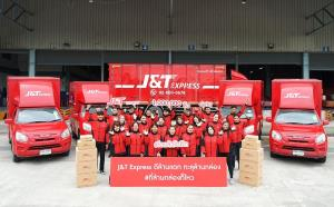 J&T Express จ่อลงทุนเพิ่มสู้ศึกส่งด่วน