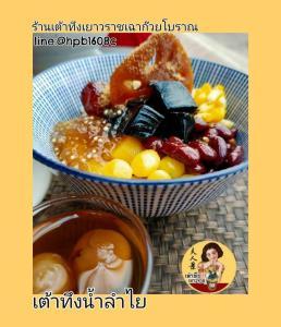 """""""ไทยโอชา"""" ยกทัพสุดยอดจานเด่นร้านดังทั่วไทย สวรรค์ของนักชิมที่ไม่ควรพลาด!"""