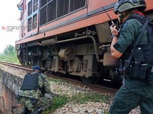 ระทึก! หญิงสาวชาวเจาะไอร้องกระโดดขวางให้ขบวนรถไฟชนบาดเจ็บสาหัส