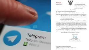 """สั่งแบนแอปฯ Telegram สกัด """"ม็อบปลดแอก"""" พบสมาชิกพุ่ง 1.6 แสนราย"""