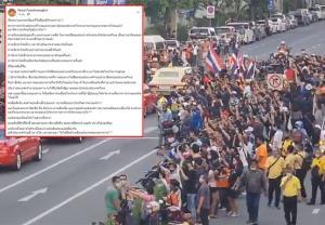 """""""ไพศาล"""" ถามม็อบ 3 นิ้ว ทำร้ายประเทศ-สถาบันฯ นานแค่ไหนแล้ว ท้าให้รีบเรียกประเทศตะวันตกมายึดไทย"""