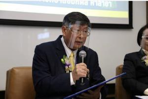 ม.มหิดล ร่วมกับ 4 พันธมิตร เปิดหลักสูตร Wellness & Healthcare Business for Executives ครั้งแรกในประเทศไทย