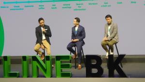"""กสิกร-LINE เปิดตัว """"LINE BK"""" ชู 4 บริการหลัก ขยายฐานลูกค้าใหม่"""