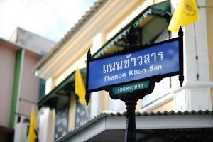 ถนนข้าวสาร ถนนแห่งสีสันชื่อดังระดับโลก