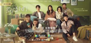 ภาพประกอบจาก Baidu.com,WeTv China
