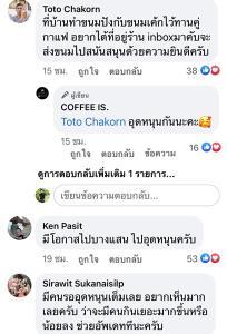 """เปิดใจเจ้าของร้าน """"COFFEE IS"""" ไม่เคยไล่ใครออกจากร้าน แต่ที่ต้องทำเพราะไม่ยอมให้จาบจ้วงสถาบัน"""