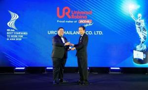 ยูอาร์ซี (ประเทศไทย) คว้ารางวัล HR Asia Best Companies to Work for in Asia 2020